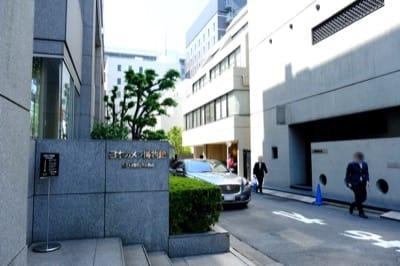 理工図書ビル向かいにある日本カメラ博物館